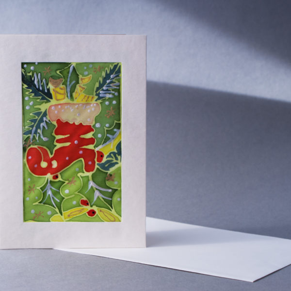 """Greeting Card """" Merry Christmas and a Happy New Year!"""""""